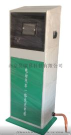 国标通用60KW电动汽车充电桩
