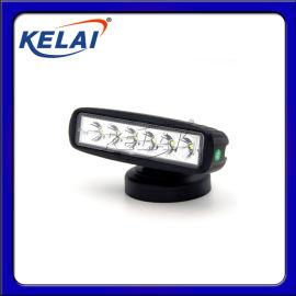 KELAI  一字形 HA1KLL18011 18W工程检修灯汽车LED工作灯日行灯