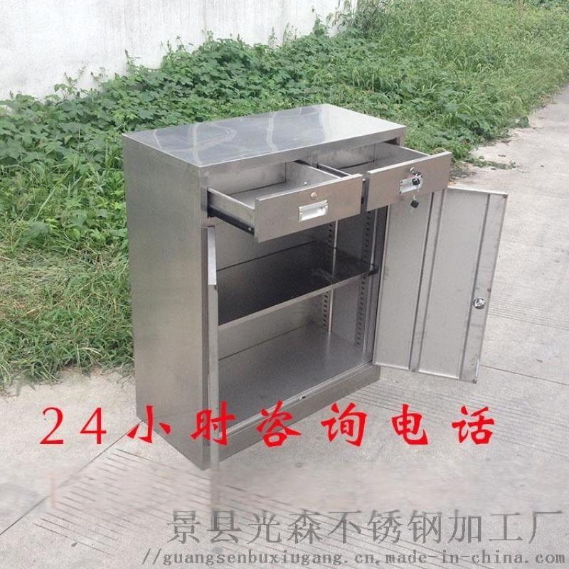 不锈钢工具柜@苏州不锈钢工具柜@不锈钢工具柜定做