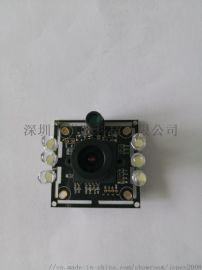 USB摄像头模组 1080P 高帧率高清夜视