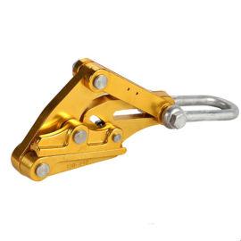 电缆卡线器铝合金卡线器 绝缘导线卡线器