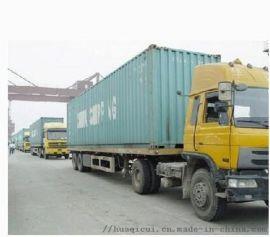 天津集装箱车队 拖车报关国际物流货运代理 天津拖车