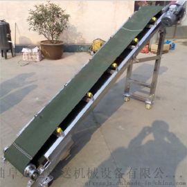 移动式爬坡皮带输送机带式输送机型号参数曹
