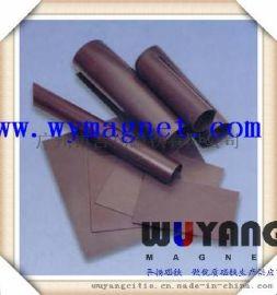 荐 橡胶软磁贴 橡胶磁铁 橡胶磁板 生产厂家可定制可贴胶可裱PVC