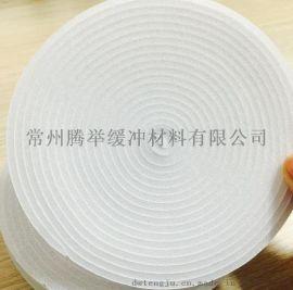 白色海綿密封條 O型背膠密封條 自粘海綿條