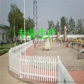 pvc塑钢护栏电力围墙围栏电箱栅栏变压器隔离栏  幼儿园防护栏