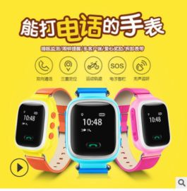 Q60兒童定位智慧手表多重定位可選
