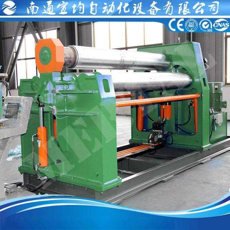 全自动卷板机生产线 四辊卷板机 数控卷板机 卷圆机