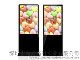 65寸落地式广告机单机液晶播放器高清显示屏