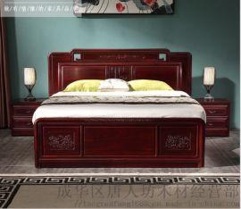 成都古典家具定制厂家  成都唐人坊仿古中式床红木双人床1.8米实木 成都唐人坊仿古雕花大床明清家具公司
