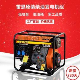 工业柴油发电机5KW
