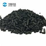 活性炭木質柱狀活性碳廢氣處理吸附