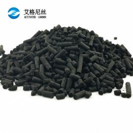 活性炭木质柱状活性碳废气处理吸附