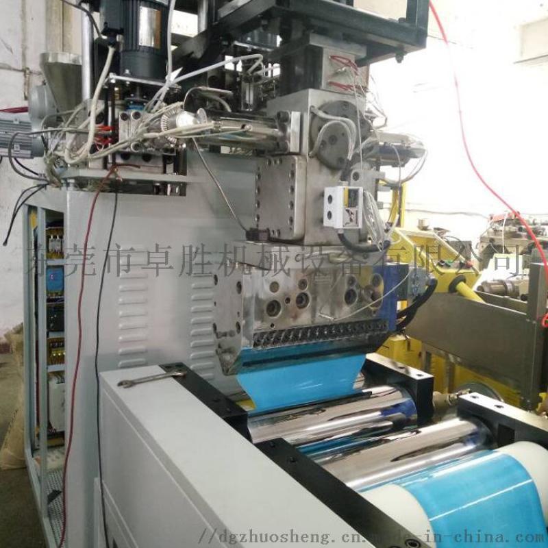 TPU三层共挤流延机,小型五层流延机