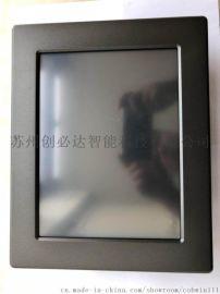 創必達/cobwin15寸工業平板電腦