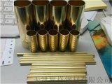 黄铜管专业定制 厂家可按要求加工 国标黄铜管 混批
