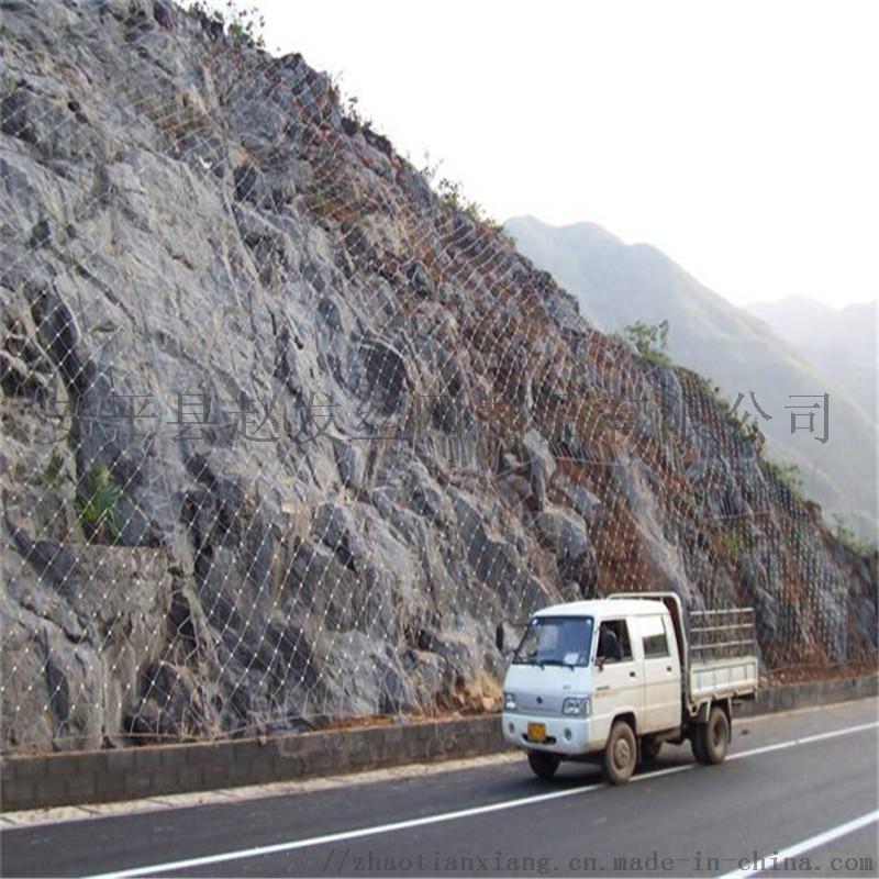 山体拦石防护网-山体防护网生产厂-山体拦石网防护