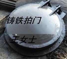 弘洋水利供应浙江湖州500铸铁管安装拍门