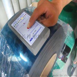 PVC透明阻燃防静电软门帘