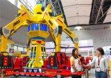 兒童遊樂設備變形金剛,兒童遊樂設備廠