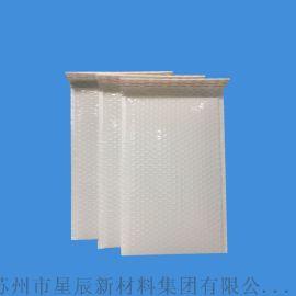 奶白膜复合快递气泡袋 共挤膜复合气泡袋服饰包装袋