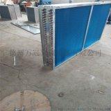 濟南銅管表冷器圖片生產廠家