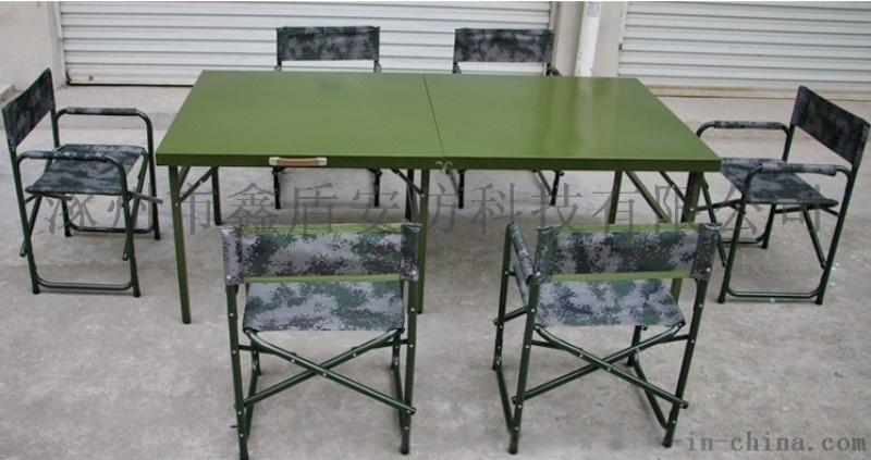 [鑫盾安防]便携式户外折叠餐桌 户外军绿色折叠桌厂家供应