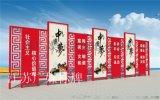 安徽宣传栏灯箱、安徽宣传栏灯箱生产厂家