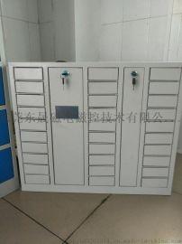 厂家直销30位智能钥匙柜