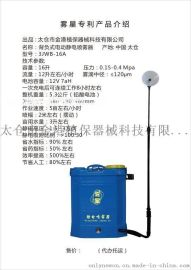 背负式电动静电喷雾器普及型装