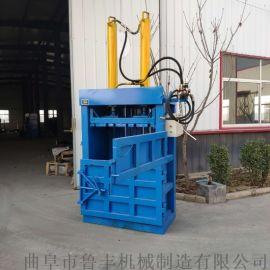 晋中废纸箱立式液压打包机铝合金废料压块机图片