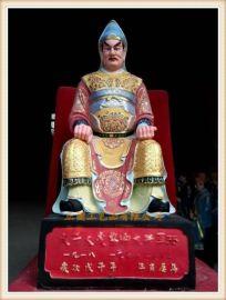 浙江木雕六十甲子廠家,生產木雕六十甲子神像工藝廠家