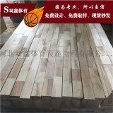 篮球体育运动木地板样式颇多应该怎样选呢