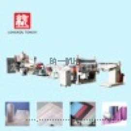 珍珠棉泡沫板生产设备 PE发泡布生产机