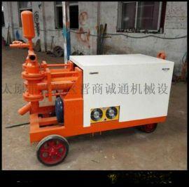 吉林四平市山西太原煤矿砂浆泵供应边坡液压砂浆泵