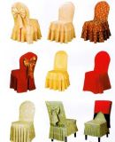 沙发椅子套