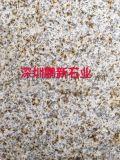 深圳火山巖文化石-深圳自然文化石生產商