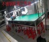 电子厂防静电工作台 铝型材/不锈钢/碳钢工作台