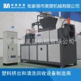 HDPE塑料擠幹機,LDPE薄膜脫水擠幹機