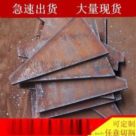 上海45号钢板零售、45#钢板加工