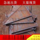 上海45號鋼板零售、45#鋼板加工