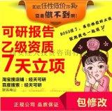 陕西省煤矿生态环境治理实施方案应遵循的原则