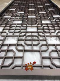 定制304中式黑钛不锈钢点焊屏风 酒店会所屏风隔断