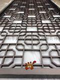 定製304中式黑鈦不鏽鋼點焊屏風 酒店會所屏風隔斷