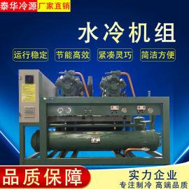 低温螺杆式冷水机 水冷冷水机组