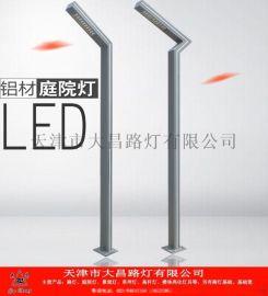 led铝材庭院灯 方形公园庭院灯 现代庭院灯
