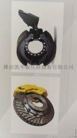 厂家直销碳陶刹车片  碳化硅微粉