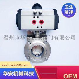 卫生级不锈钢电动快装,焊接,螺纹蝶阀,球阀,隔膜阀