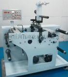 jc-350圆刀分切机
