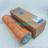 河北供應P173789唐納森液壓濾清器